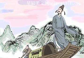 白帝城的诗句 李白早发白帝城古诗翻译及赏析