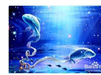 摩羯女和双鱼女的友情 双鱼座女生在事业、爱情、友情上和什么座天生一对